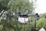 山东天禧航空17公斤级植保无人机