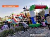 內蒙古赤峯大型陸地闖關嘉年華廠家促銷價