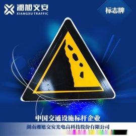 湘旭湖南三角形标志牌定制加工黄色 告指示牌 支持加工定制