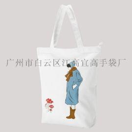 日本全棉帆布袋生产厂家定做logo 北京上海订做牛津布购物袋定制