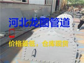 河北生产厂家DN100 高压人孔 矩形保温人孔