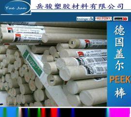 peek棒 φ4-200mm聚醚醚酮棒 peek圆棒