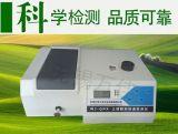 全能型土壤肥料快速檢測儀WJ-QNX 土肥儀廠家