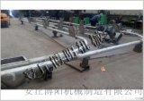 管鏈輸送機 管鏈輸送設備