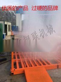 陕西西安工业用冲洗台设备全自动洗车机厂家