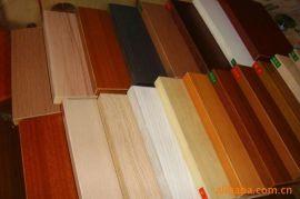 成都橱柜刨花板 成都家具刨花板 成都衣柜刨花板 成都装饰刨花板