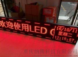 半户外P10单红色LED显示屏重庆LED电子显示门头广告制造安装厂家LED模组LED开关电源LED控制卡批发工程预算报价