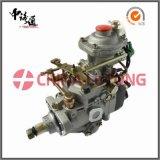 優質柴油泵總成NJ-VE4/12E1650R005