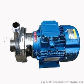 广丰水泵25GF-8不锈钢直联式离心泵
