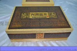 皮盒 茶叶盒皮盒 茶叶盒茶叶包装皮盒