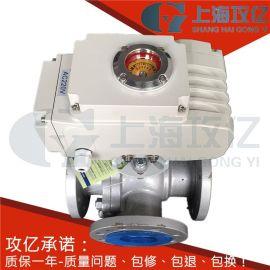 Q944L型电动三通换向球阀 Q945T型电动三通放料球阀