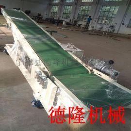 皮带爬坡机不锈钢链板流水线转弯机