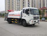 東風牌DFZ5160TDYBX1V型多功能抑塵車 廠家直銷 品种齐全