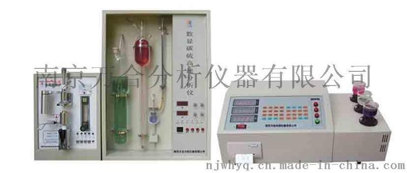 五大元素分析仪价格表