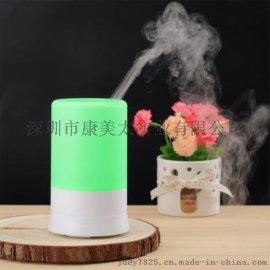 厂家直销 创意氧吧器 室内加香机 七彩LED暖光香薰机