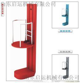 武汉 东西湖区 直销启运牌家用电梯 铝合金升降平台 小型家用升降机