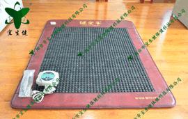 健安客雪山玉石床垫 远红外磁疗保健床垫 智能双温双控 厂家批发零售