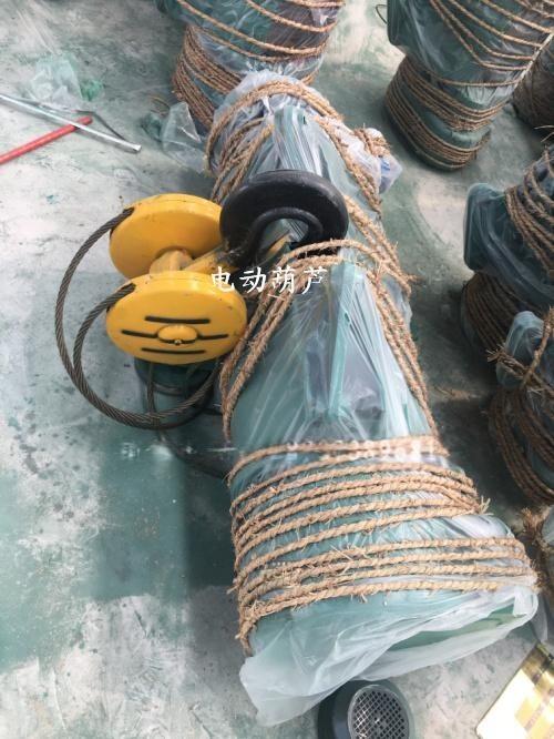 直销辽宁省 CD1型2T-24M钢丝绳电动葫芦 电动葫芦型号 电动马达抓斗用电动葫芦 电动葫芦厂家 电动葫芦价格