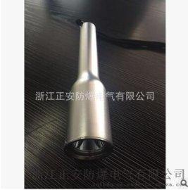 JW7210节能强光防爆电筒防爆手电筒