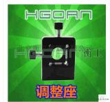 HGMFS2M针孔调整座 显微物镜座 和针孔座 可分别进行两维调整