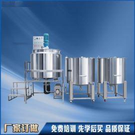 祥尔 XRJ-500 0.5T均质搅拌锅 真空搅拌锅 不锈钢搅拌锅