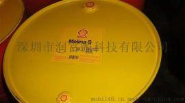 营口壳牌可耐压S4WX320合成齿轮油 Shell Omala S4 GX220、320、460、680