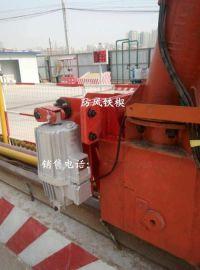 直销江苏省|电力液压防风铁楔|YFX-550/80型号安全防护装置|防风铁楔厂家|防风铁楔价格