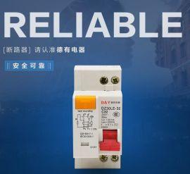 上海德有电器DZ30LE-16A DPNLE漏电保护器