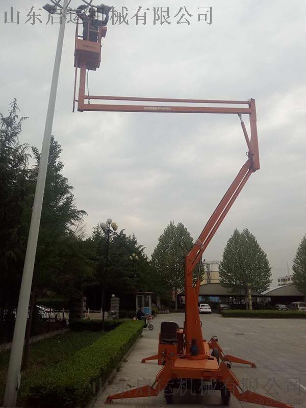 启运促销        曲臂式升降机 折臂式升降机 液压升降机 高空作业车 移动升降平台