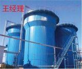 山东金诺泰工业污水厌氧反应器