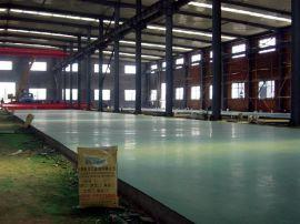 烟台莱州都找哪个厂家做金刚砂耐磨地面