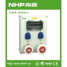 南普电器 批量生产订制防水插座箱 NP283813防水检修配电箱