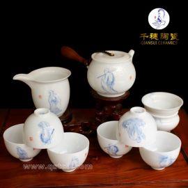 【高档茶具批发】景德镇高档茶具批发厂家