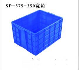 食品塑料周转箱 工具收纳箱储物塑料箱