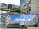 附近专业生产长输热网管道  耐中/高温铝箔玻纤反射层的厂家