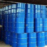 白矿油5-10-15-26#化妆级 防冻点低 工业级白油