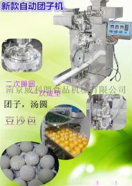 上海荠菜汤圆机 自动汤圆机 鲜肉汤团机