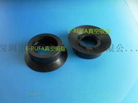 摇摆吸盘PUG-30-N PUG-35-N 耐磨耐油工业气动真空吸盘机械手配件厂家批发价格优惠