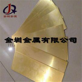 批发H65黄铜板 c26800黄铜板 国标黄铜板