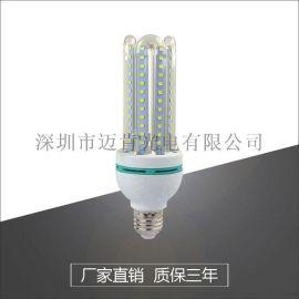 U型玉米灯3w5w7w9w12w16w20w23w30w36wled玉米灯