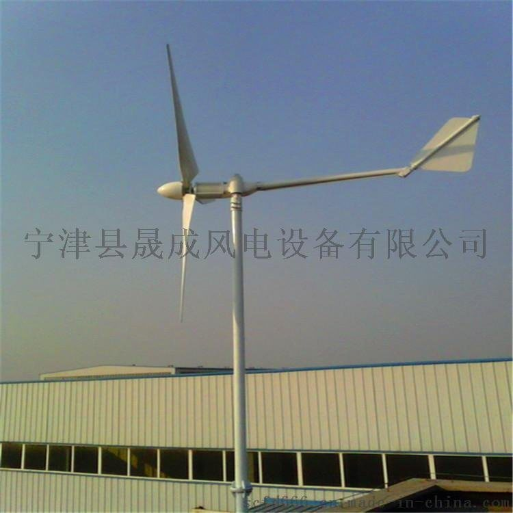 风力发电机商业养殖业用风力发电机抗风能力好