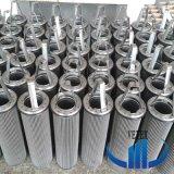 不鏽鋼濾筒 外形、材質、過濾精度均可按照客戶要求生產製作