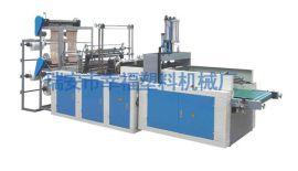 MFQ600电脑高速双层热封冷切制袋机 永邦(幸福)机械厂