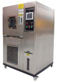 科鑫KX-9508C恒温恒湿试验机 可程式恒温恒湿试验箱
