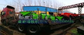 河南四海祥鸽JQT20x60轻质隔墙板机
