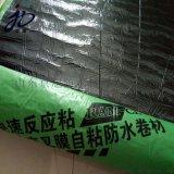 快速反應粘強力交叉膜防水卷材 溼鋪防水卷材