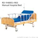 睿动RD-YH8001+R03实木床头尾板广东病床,医用手动单摇床,日常护理老人床