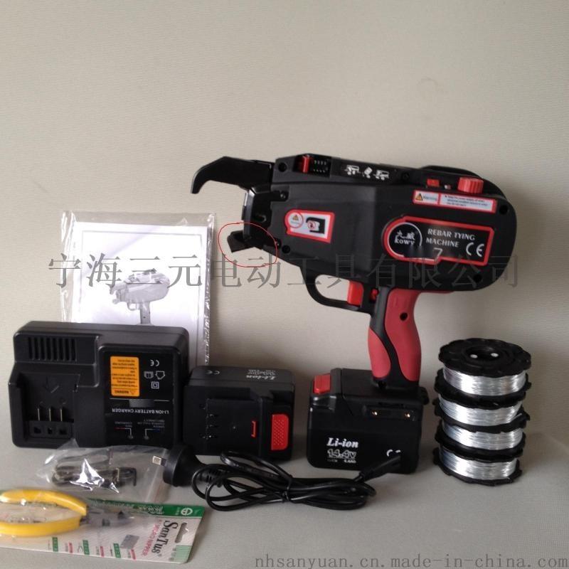 电充电式全自动钢筋绑扎机 RT450