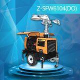 液壓升降移動照明車 SFW6104