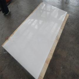 UPE超高分子耐磨阻燃聚乙烯板 塑料耐磨衬板垫板